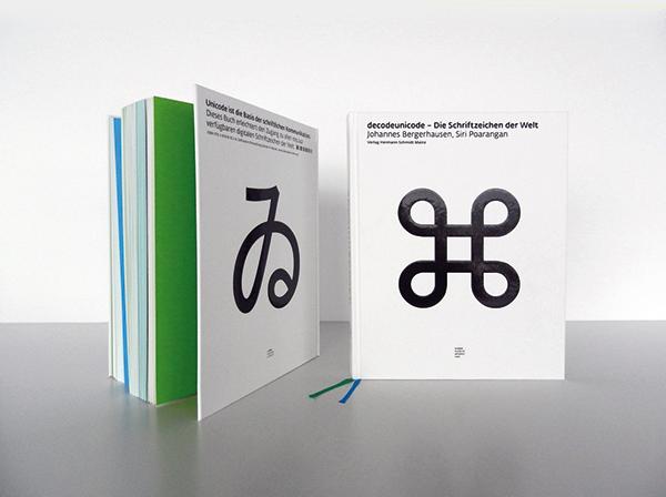 Designlabor Gutenberg, Johannes Bergerhausen, decodeunicode, Verlag Hermann Schmidt Mainz